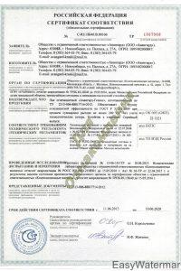 Авангард ЛАК ТРПБ2015_1